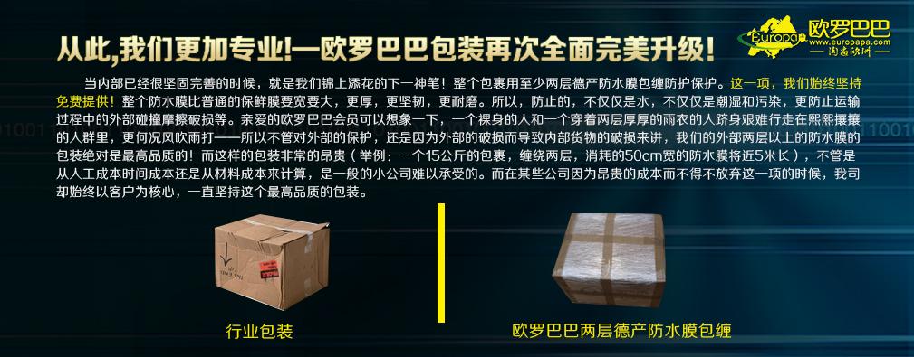 包装8.jpg