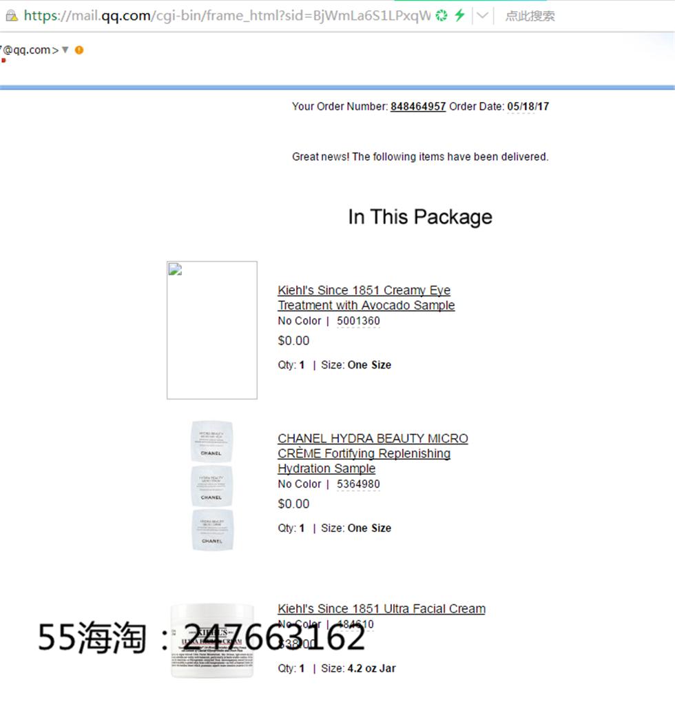 330包邮出美国NORDSTROM的KIEHL'S科颜氏高保湿面霜125ML