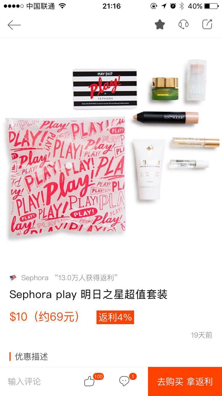 【黑五战利品】我在Sephora丝芙兰买护肤美妆套装和AMAZON海外购上买日用品