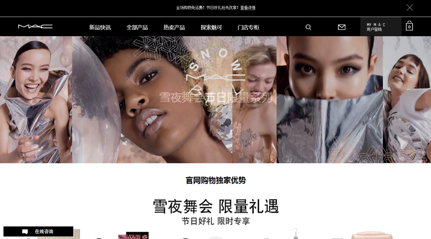中文网.png