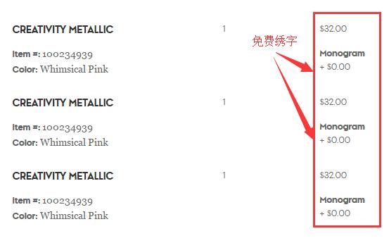订单细节.png