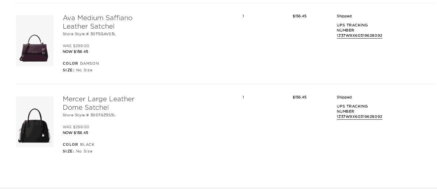 MK订单11.png
