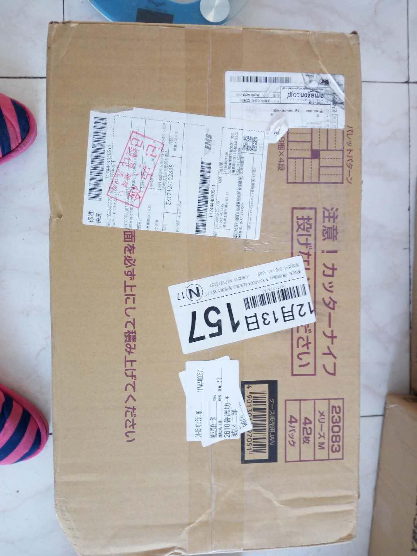 纸尿裤:花王M42到货啦