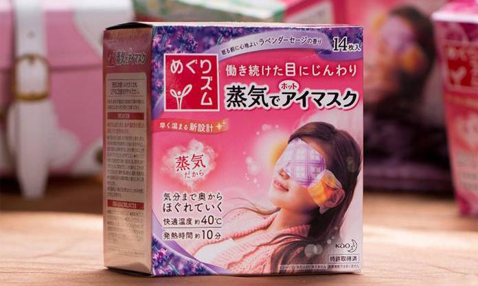 【熬夜克星大比拼】来夸一夸那些好用的日本熬夜神器