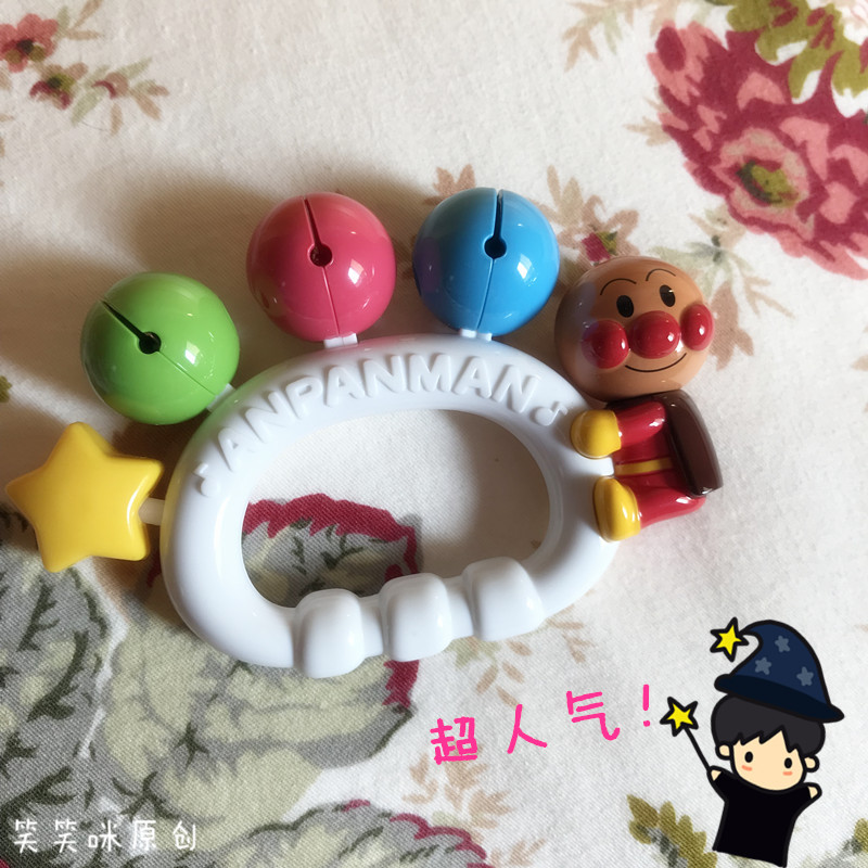 摇铃实物照(水印版本).jpg