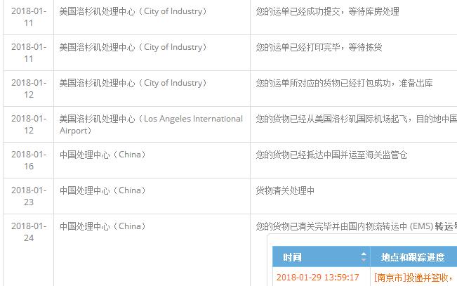 QQ图片20180130225001.png