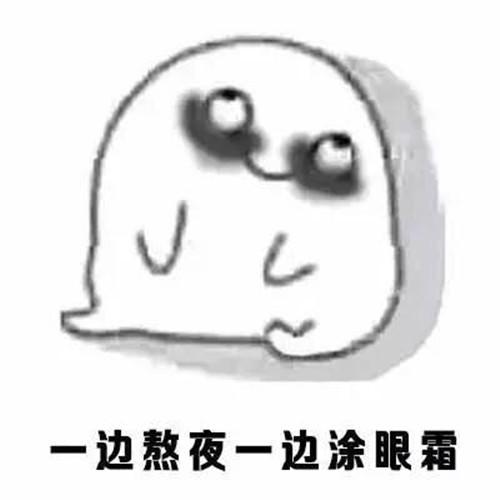 u=2719235129,2958595497&fm=27&gp=0.jpg