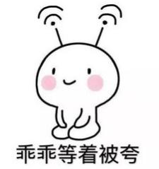 QQ截图20180210095322.png
