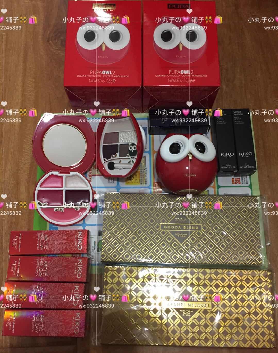 春节后收货第一单~PUPA猫头鹰彩妆盒真的太萌了!