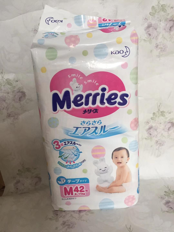 转 日本亚马逊自营购回 U版花王M码纸尿裤 有购物记录和转运记录