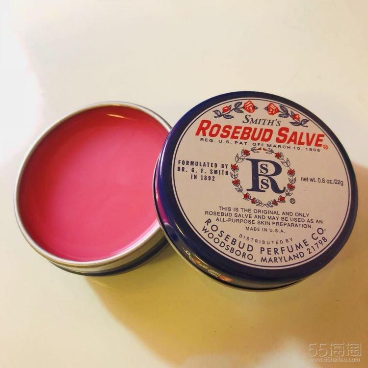 【晒奖品】金币兑换的一盒rosebud salve 玫瑰花蕾膏