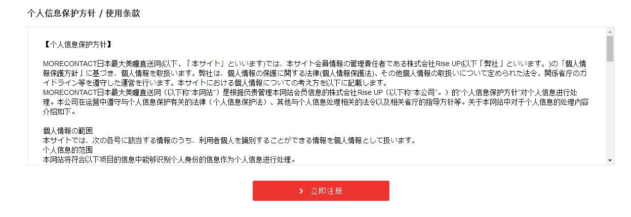 4.注册.jpg