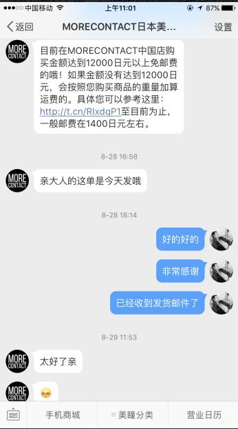 QQ截图20180903110352.png
