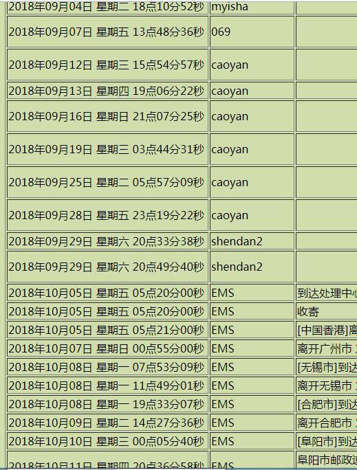 XZEB LUNA MINI2 +LUNA PLAY 礼盒Z渠道一个月零10天到1000103328600