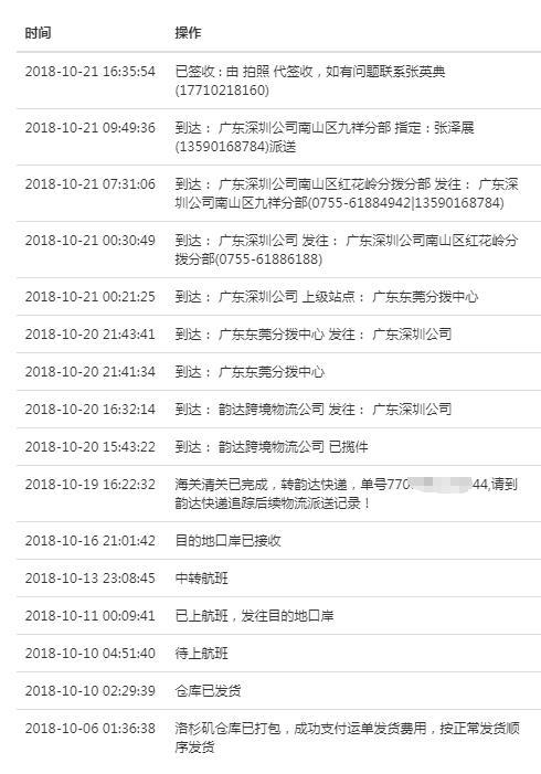 QQ截图20181026184543.jpg