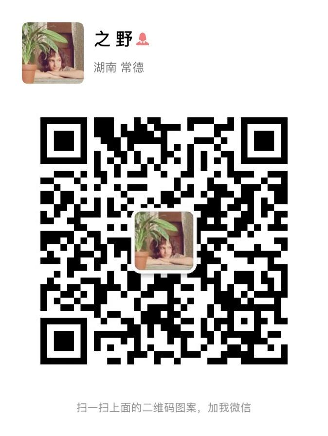 微信图片_20181228140839.jpg