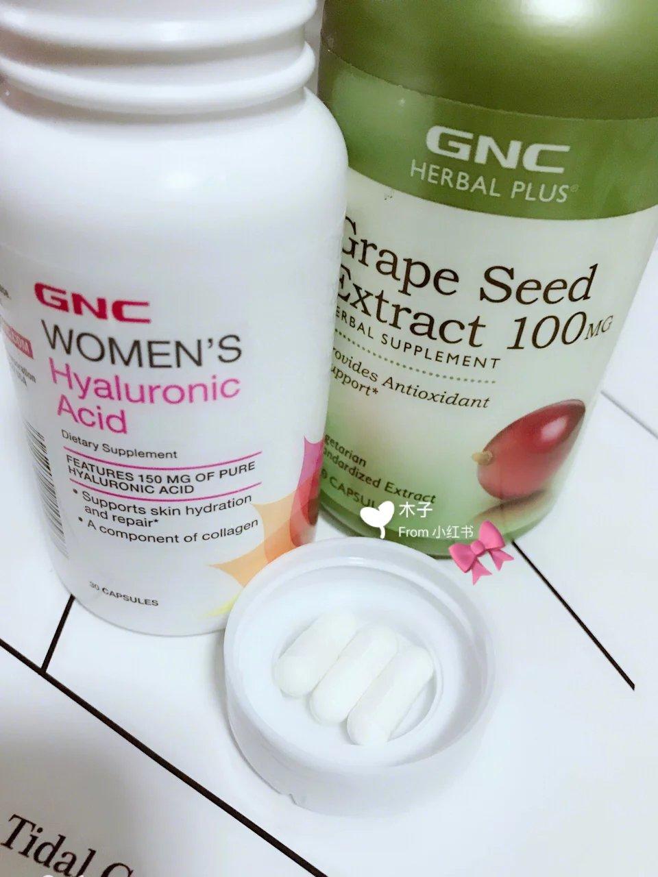 🇺🇸GNC玻尿酸 🎀在🇺🇸时一直服用GNC玻尿酸