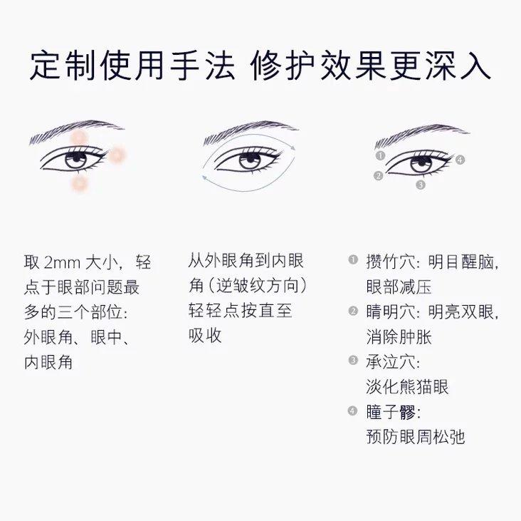 雅诗兰黛小棕瓶眼霜和眼部精华怎么用 🌸眼霜vs眼部精华�
