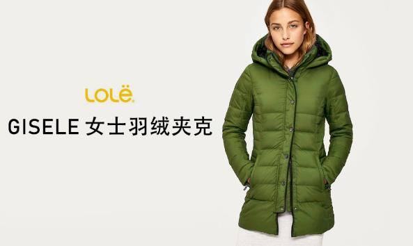 【试用报告】修身保暖又帅气的Lole GISELE女士羽绒服