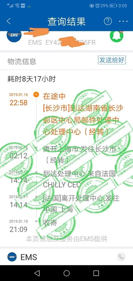 222e4b35eb82987a29d49633191cc0dd.jpg