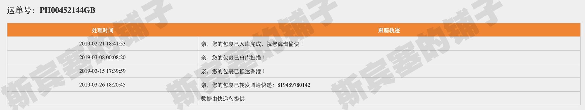 Xnip2019-04-23_21-42-08副本.jpg