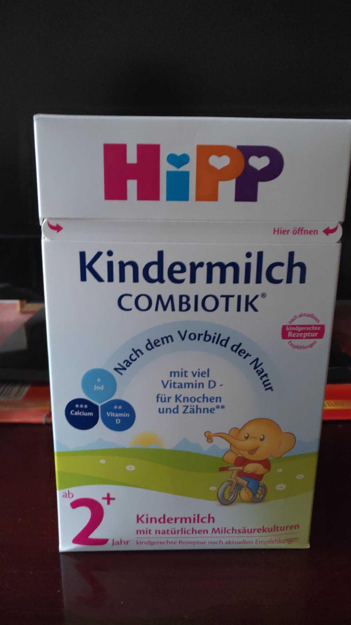 出喜宝益生菌2+奶粉