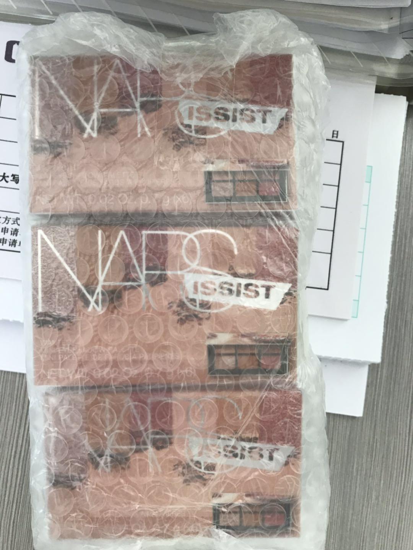 NARS mini wanted