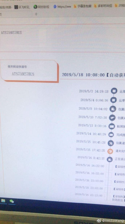 【傲天转运晒单】goat+nike鞋  用户名:wangchenyu  单号:ATS759278US