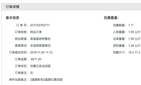 屏幕快照 2019-11-17 下午8.22.34.png