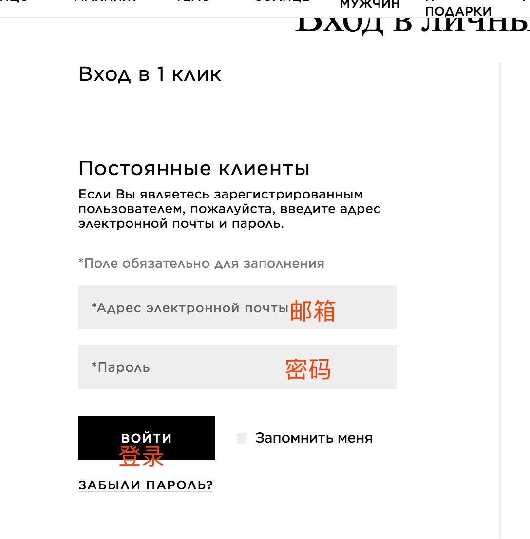 俄罗斯娇韵诗攻略  俄罗斯娇韵诗经常五折,是买娇韵诗双萃精华