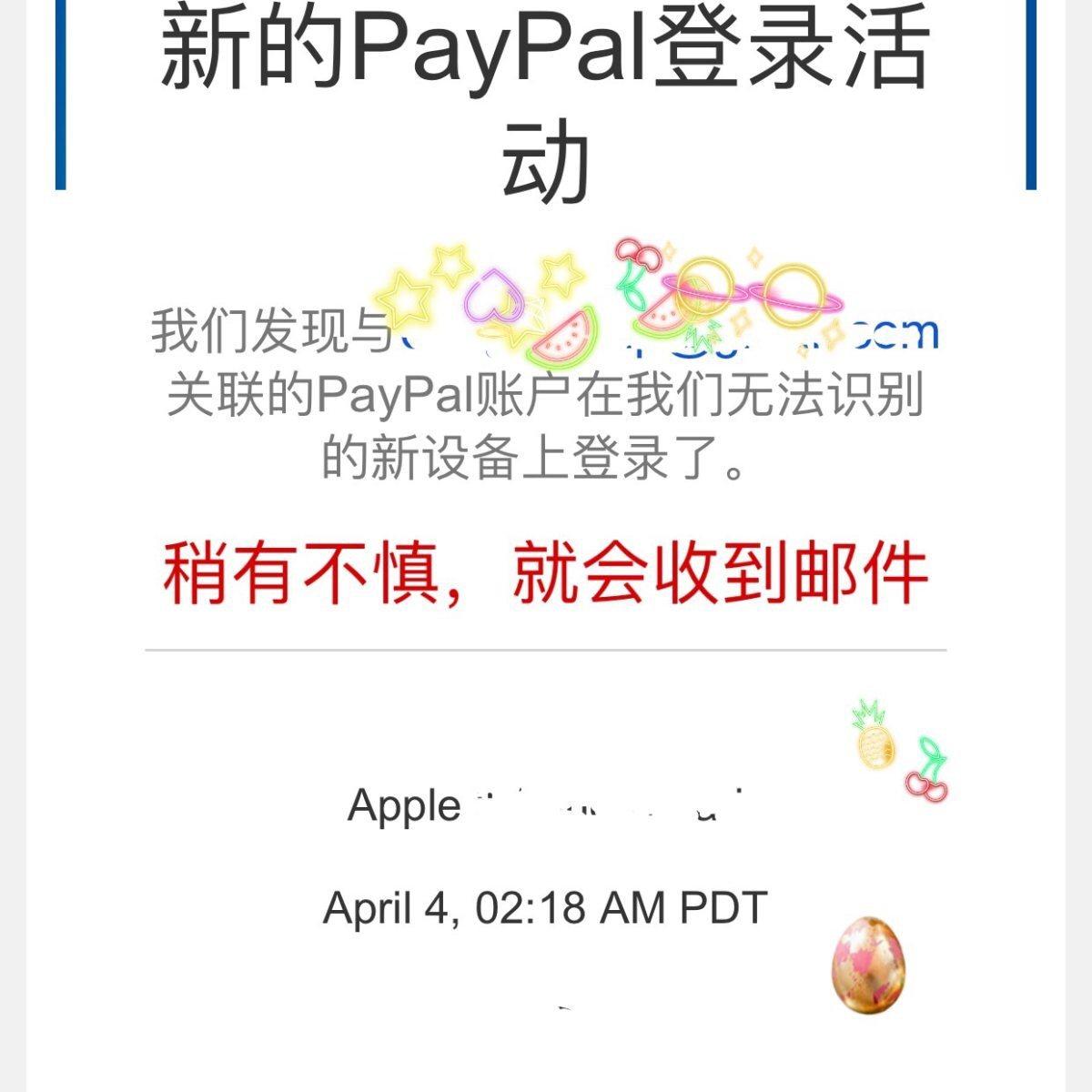 美国paypal注册容易养号难 美paypal是可以在淘宝买