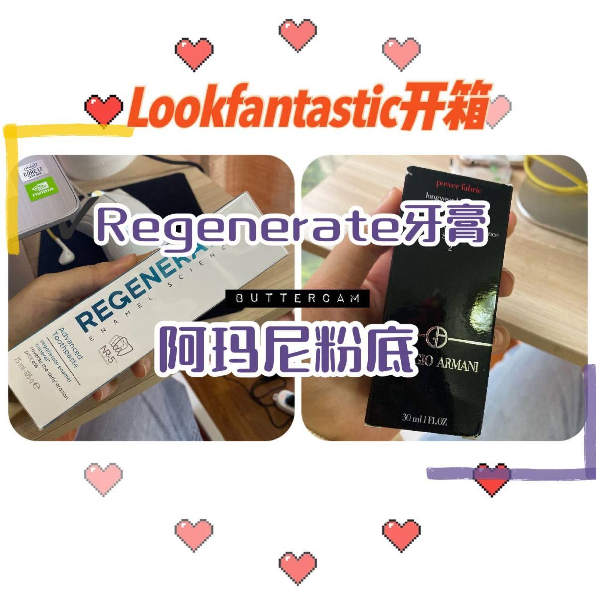 lookfantastic开箱记---Regenerate牙