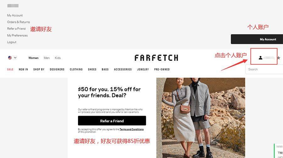 2020最新版Farfetch海淘攻略:海淘奢侈品必备网站!