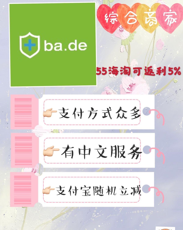 💖十大适合新手海淘网站分享💖  (下篇) 上集直通车:h