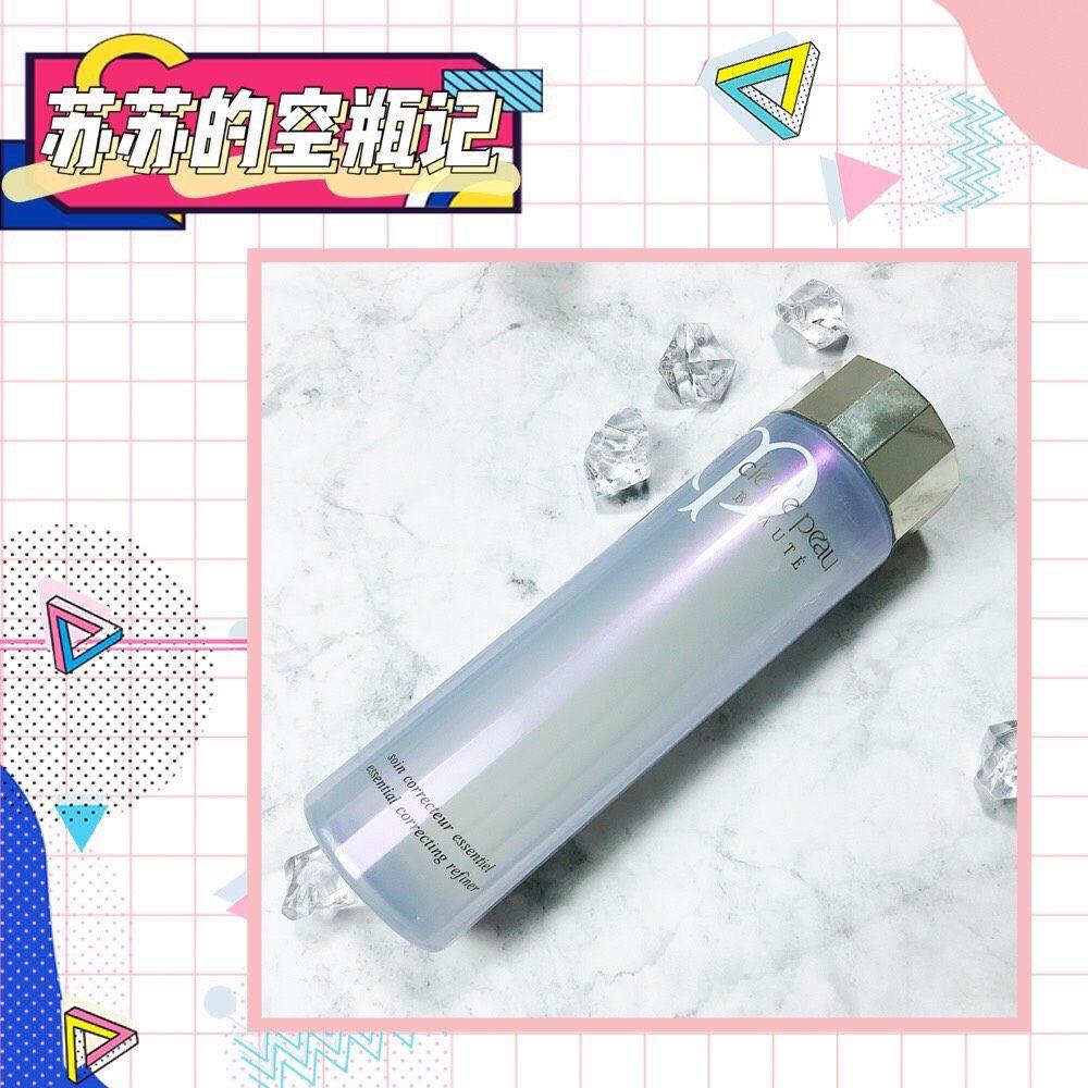 No.21-cpb水磨精华💎|记录真实空瓶好物  🤣不造