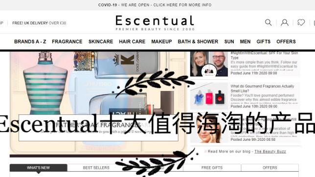 Escentual是英国著名的美妆护肤电商平台,线上商品类型