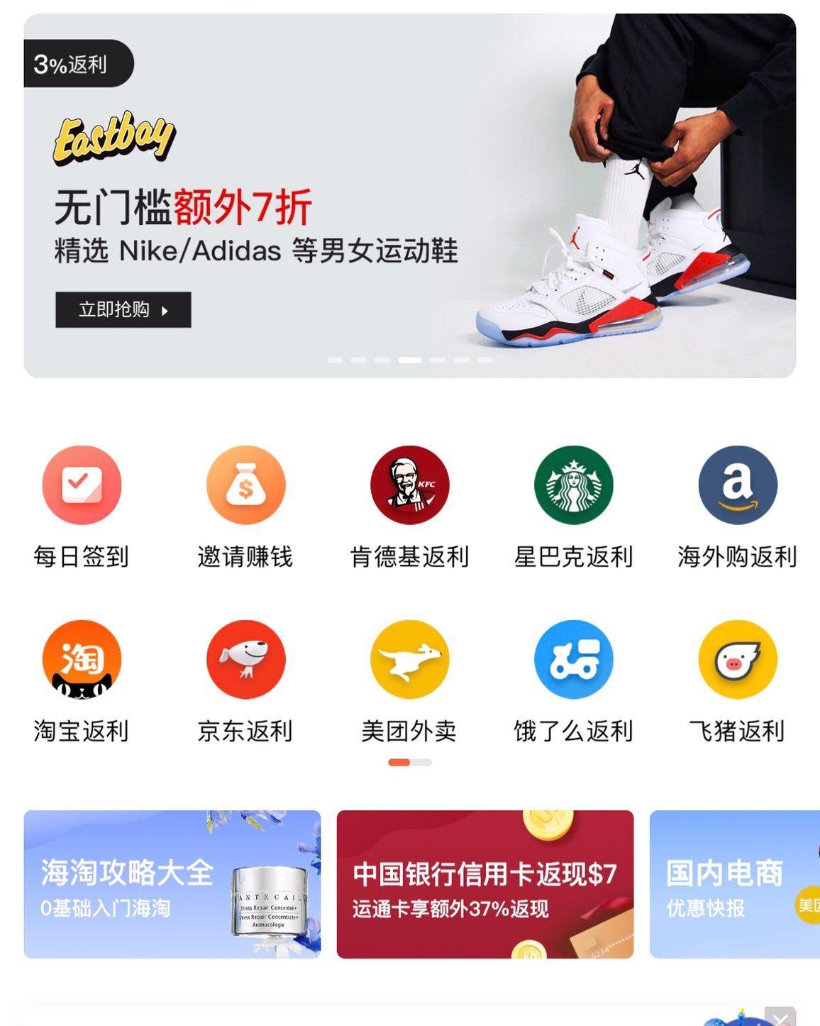 海淘輔助小工具推荐:  ✅55海淘:一家为国内消费者提供海淘