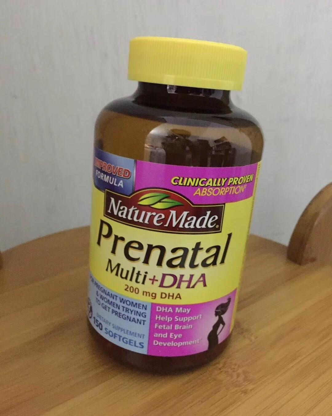 今天分享孕妈妈可以吃得保健品❤️❤️  ❤️图二:Kirkl