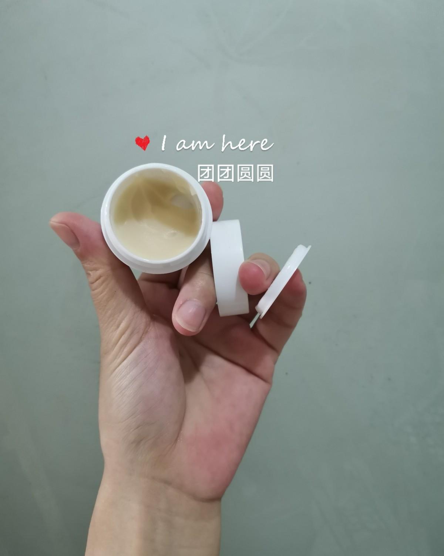 #七天面膜挑战#第4天。 今天敷的是馥蕾诗的红茶修护面膜。这