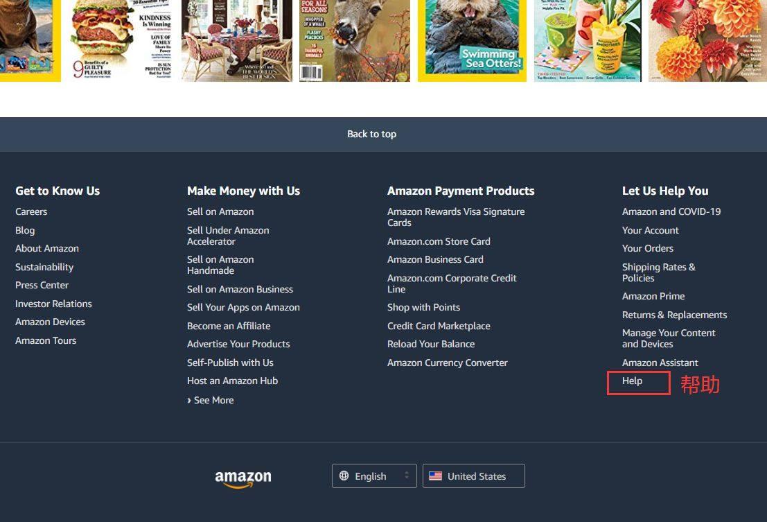 亚马逊客服怎么联系?美亚客服联系方式汇总!  上次简单分享了