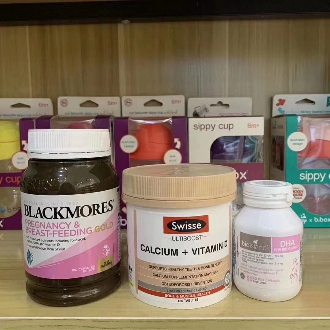 💌孕期备必三件套💌 孕妇黄金素:补所期孕充需矿物质和素生