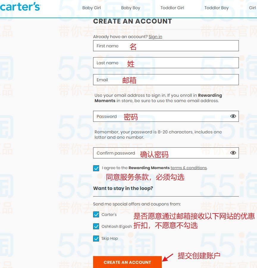 Carters卡特官网海淘攻略图文教程(转运篇),2020最