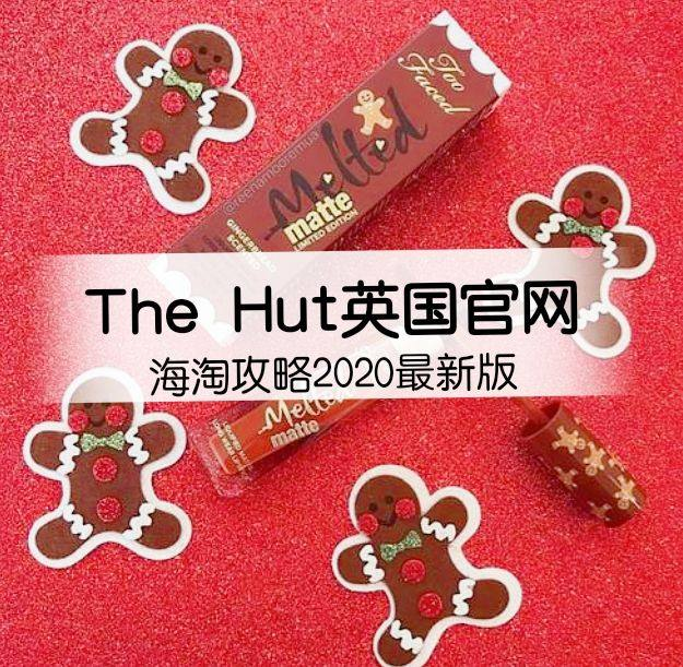 The Hut海淘攻略(2020最新版):英国The Hut