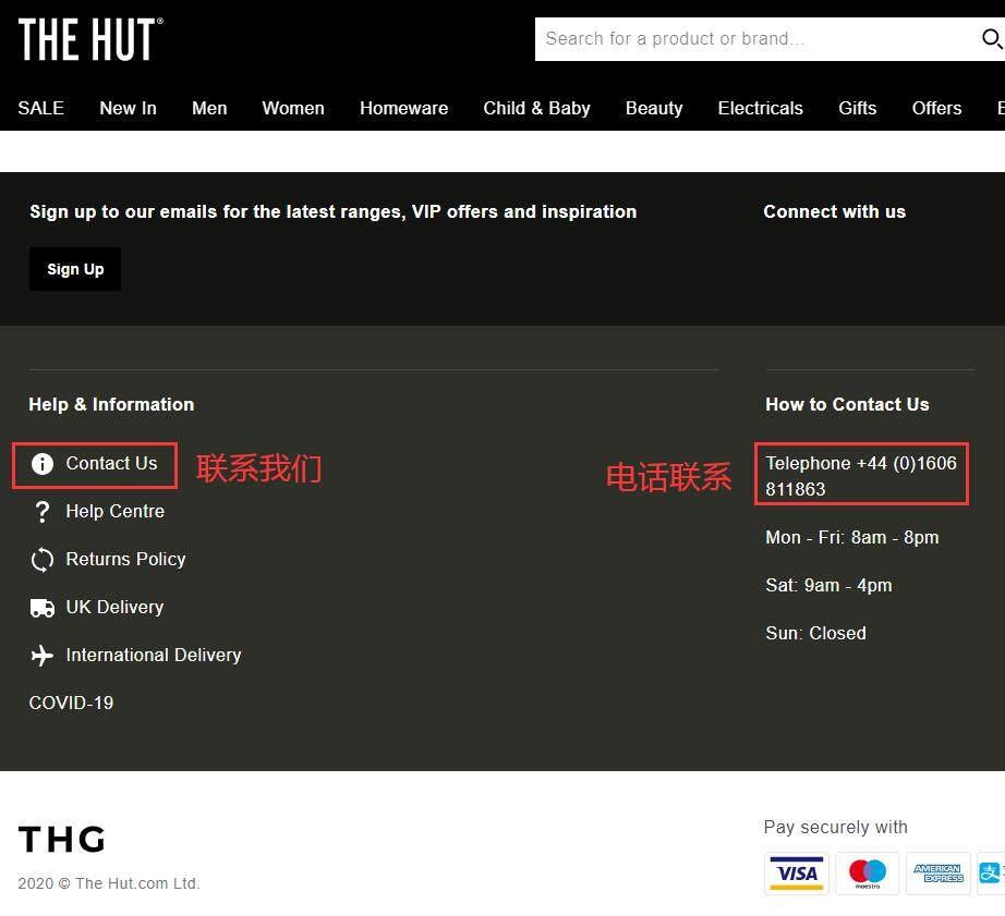 The Hut网站怎么联系客服?英国The Hut网站客服联