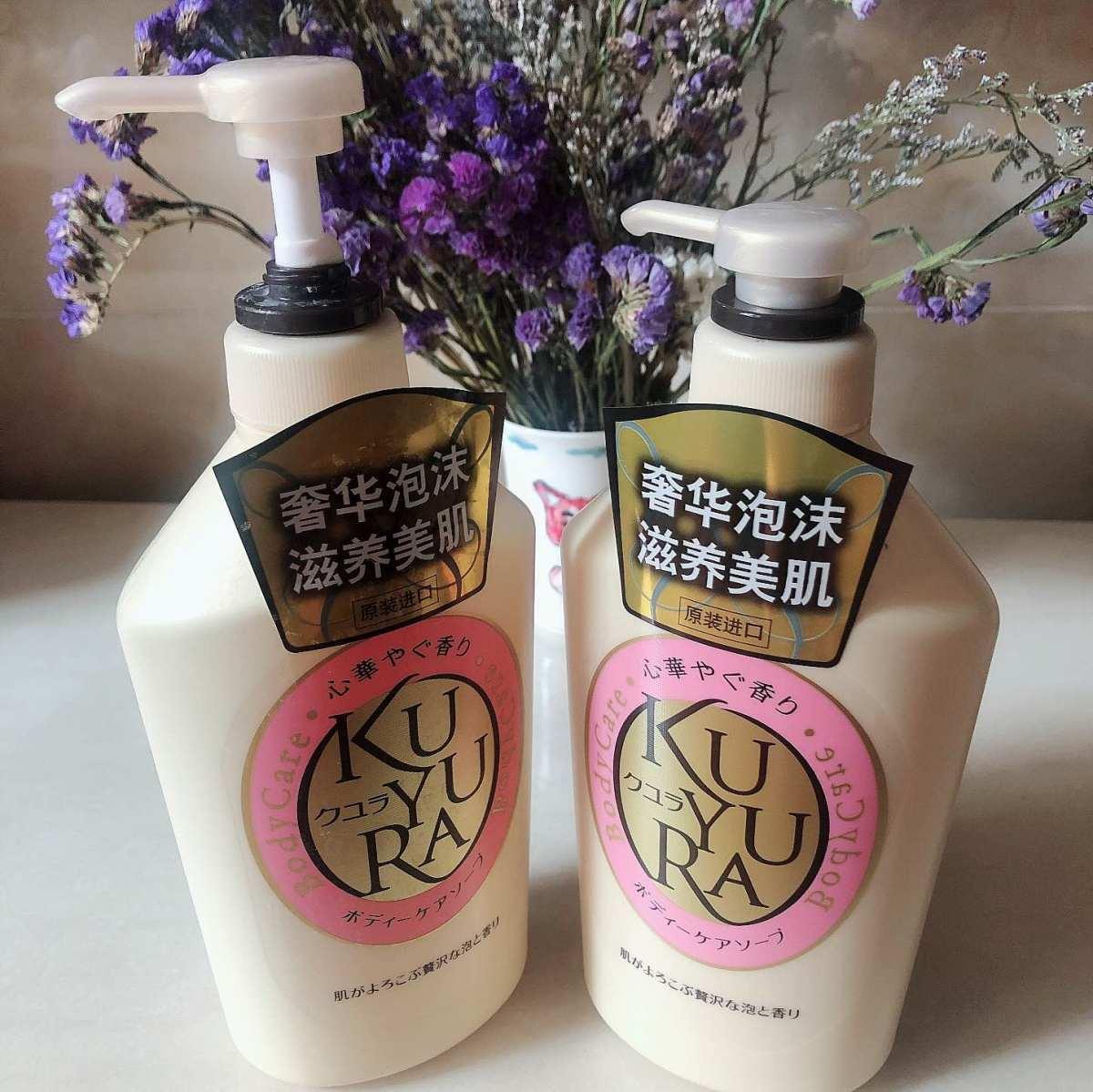 亚马逊海外购小众优品——资生堂可悠然沐浴乳  ❤️购买方式: