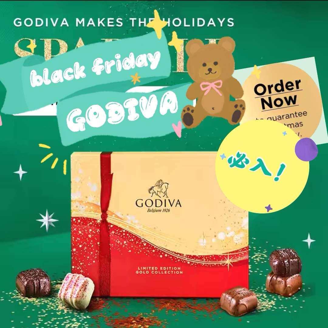 要写黑五剁手清单,绝对少不了我买了三年的Godiva。 国内