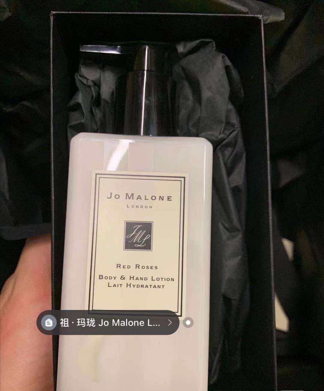 开箱收货身体乳,转运168美中转运,包装超 不管是香水还是身