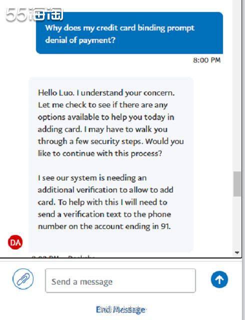 Paypal 绑定卡片被拒付怎么办?  当Paypal绑卡提