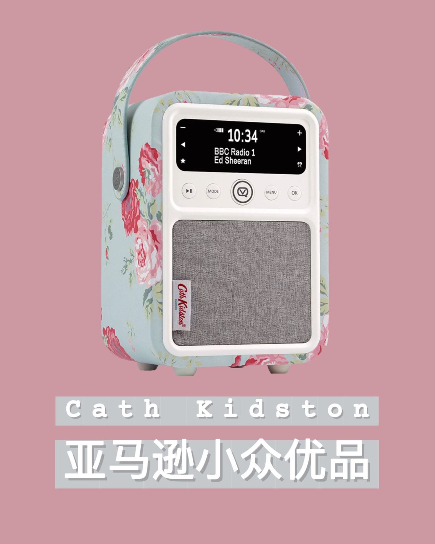 🎼VQ x Cath Kidston Monty音响🎼