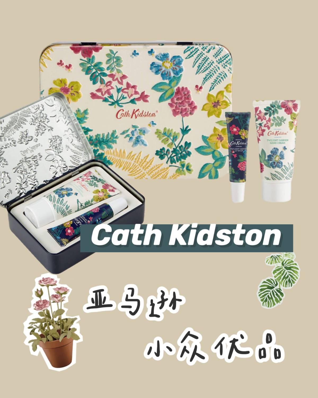 💐Cath Kidston -  唇膏护手霜铁盒礼盒💐